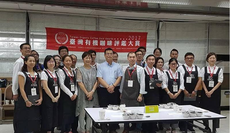【2017臺灣有機咖啡評鑑大賞】榮獲標準水洗組二等獎