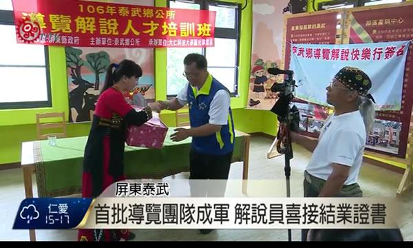 【原視新聞】吾拉魯滋咖啡產銷館 擬轉型咖啡博物館